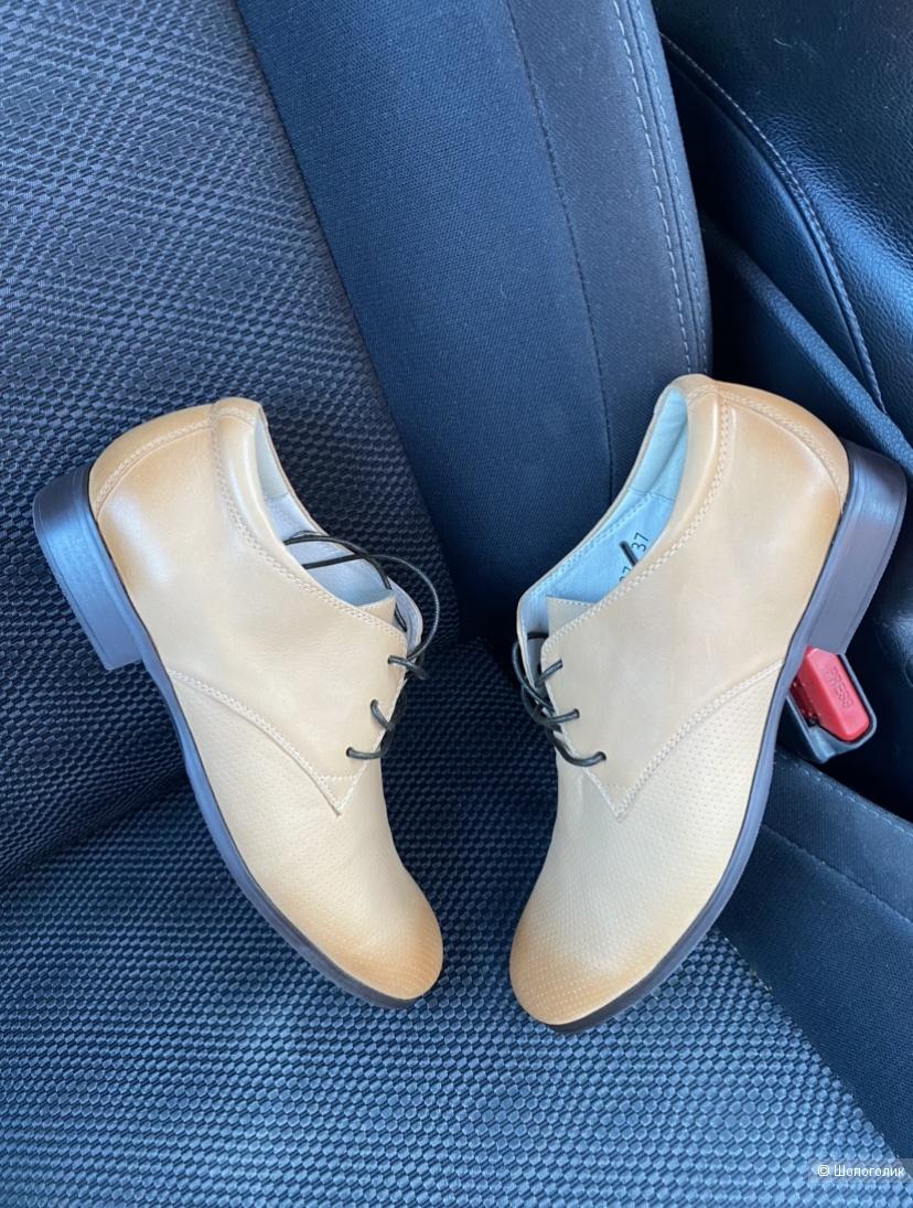 Кожаные ботинки Sursil Ortho, pp 37