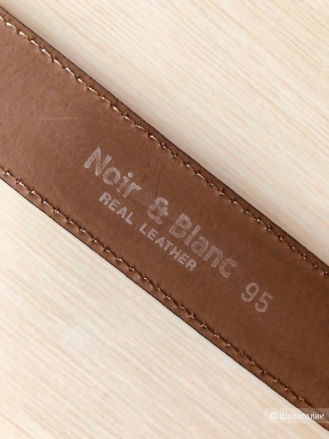 Ремень Noir & Blanc ,95см