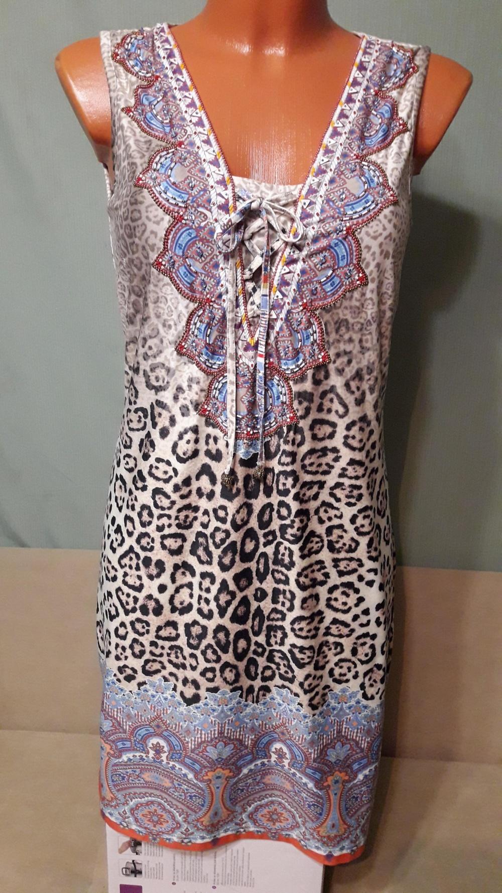 """Платье """"K-Design"""" -44-46 (S) размер."""