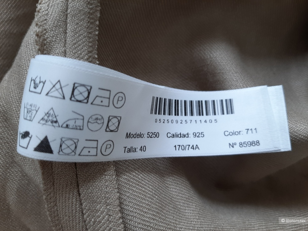Юбка MassimiDutti 46 рос размер