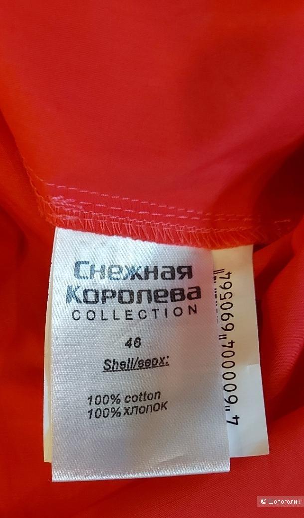 Платье Cнежная королева 46 русс
