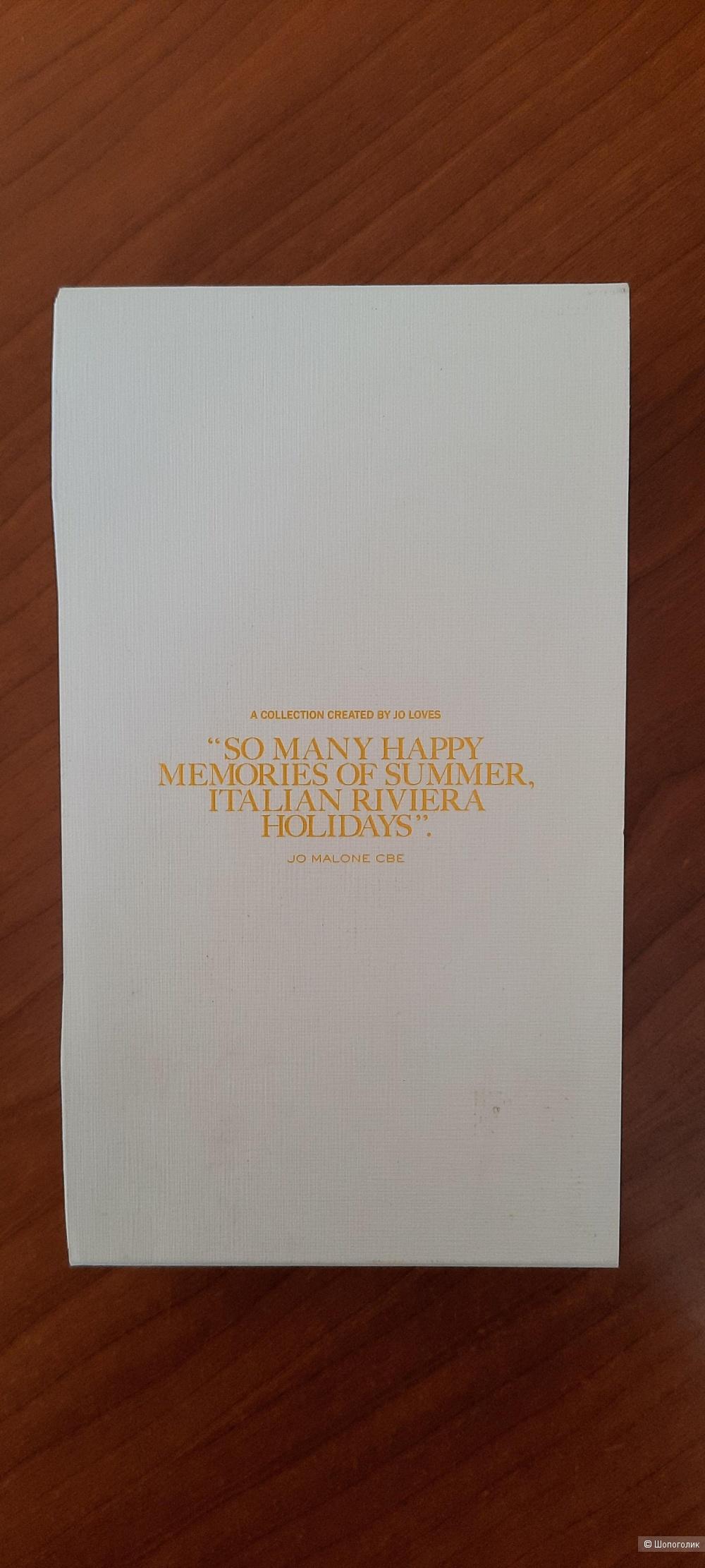 Jo Malone Zara Amalfi Sunray