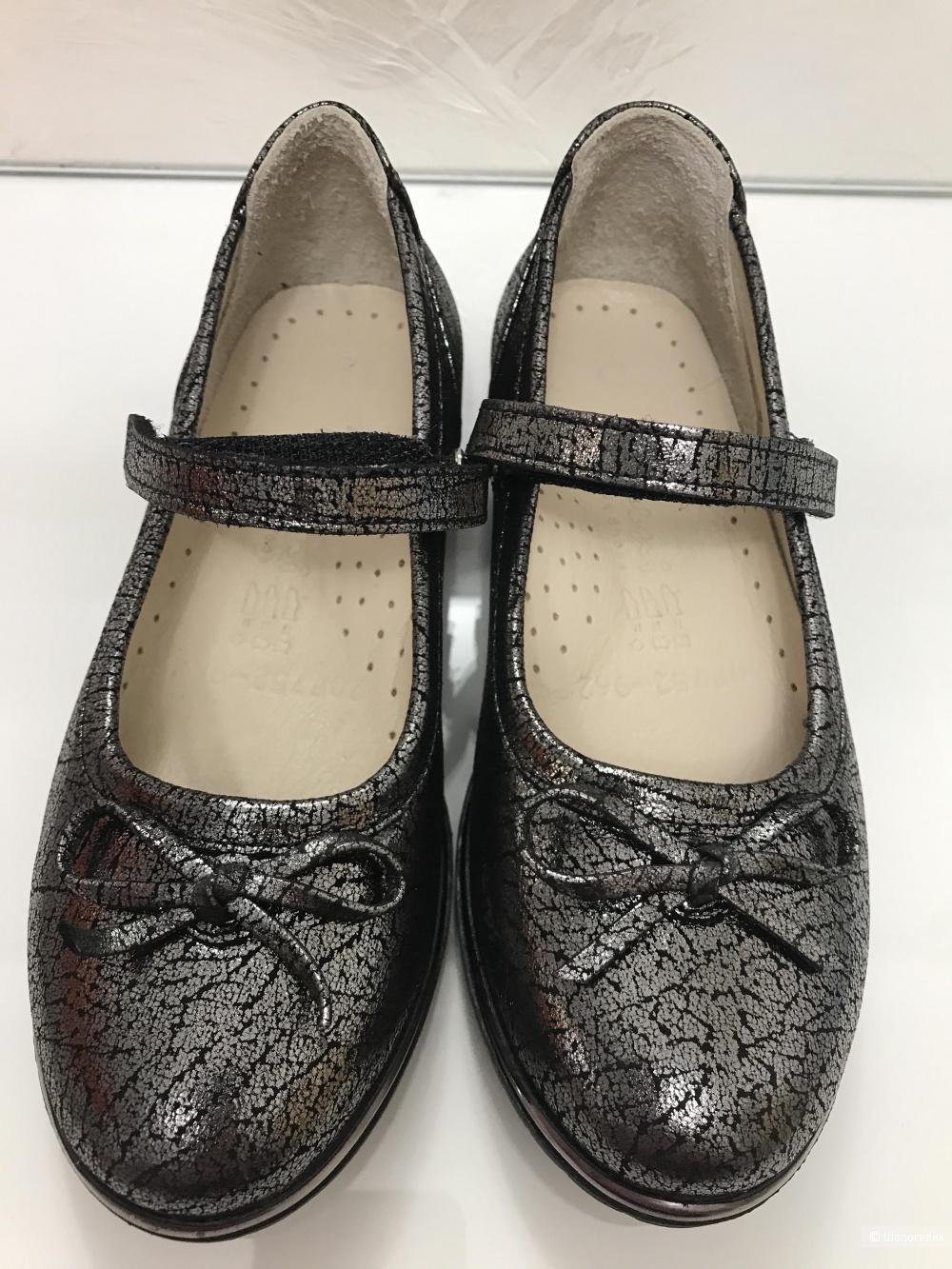 Туфли для девочки Tiflani 29