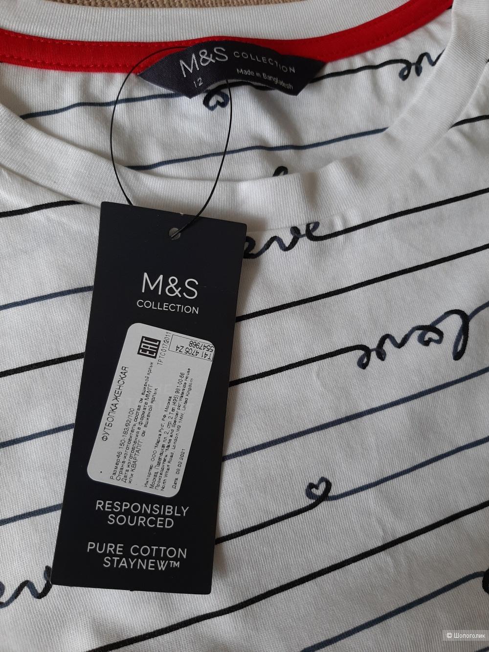 Футболка M &S, размер 46 рос