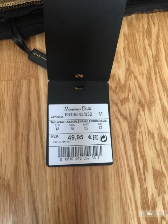Юбка с пайетками Massimo Dutti размер М
