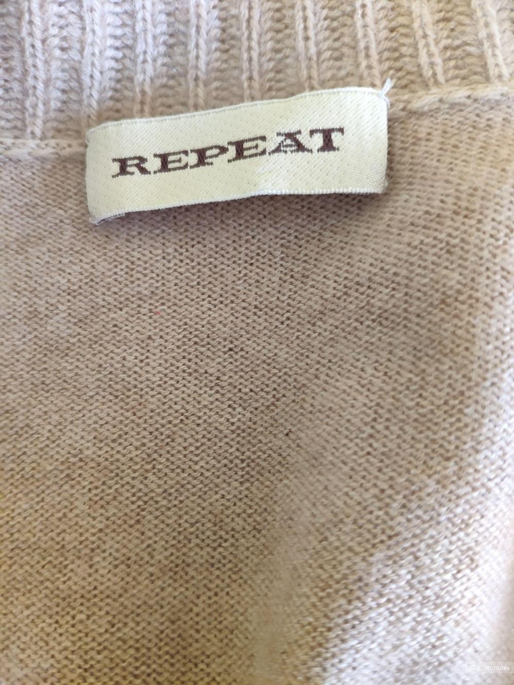 Кардиган Repeat 42 рос. размер.