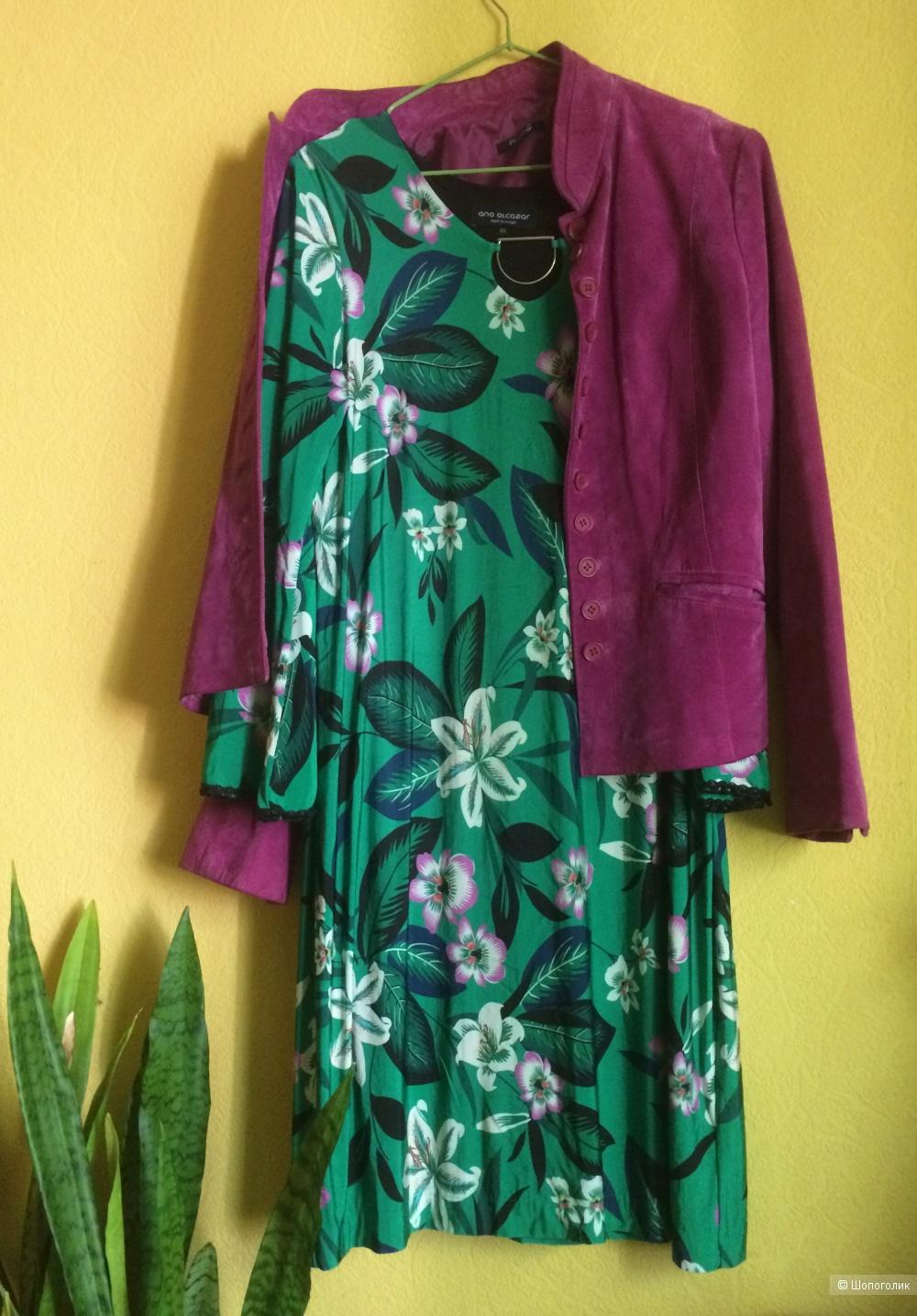 Платье Ana Alcazar, 48-50-52 рр