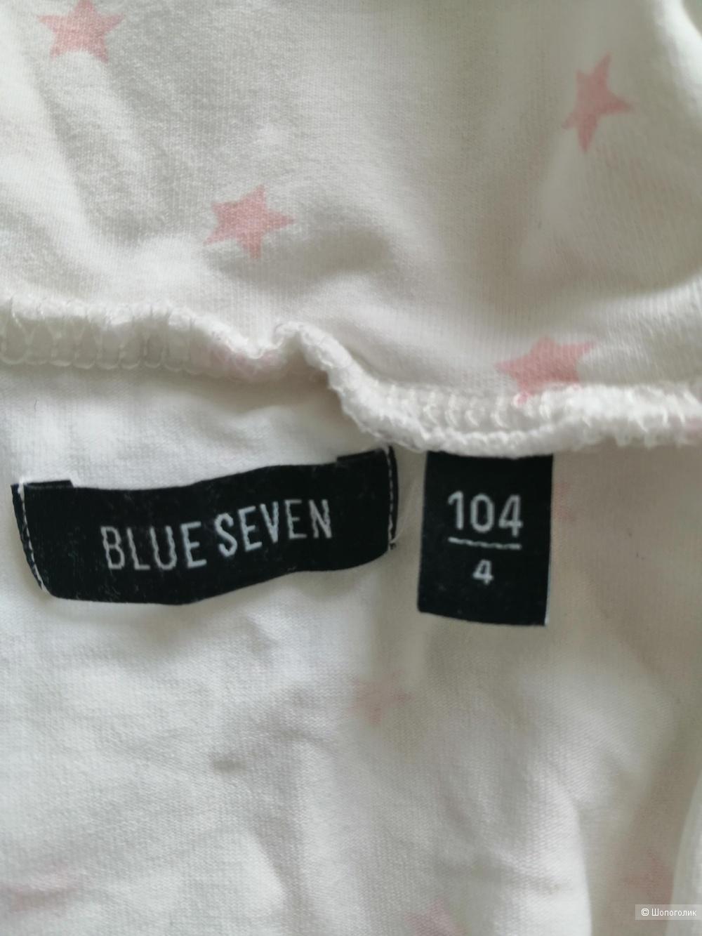 Водолазка Blue seven 104