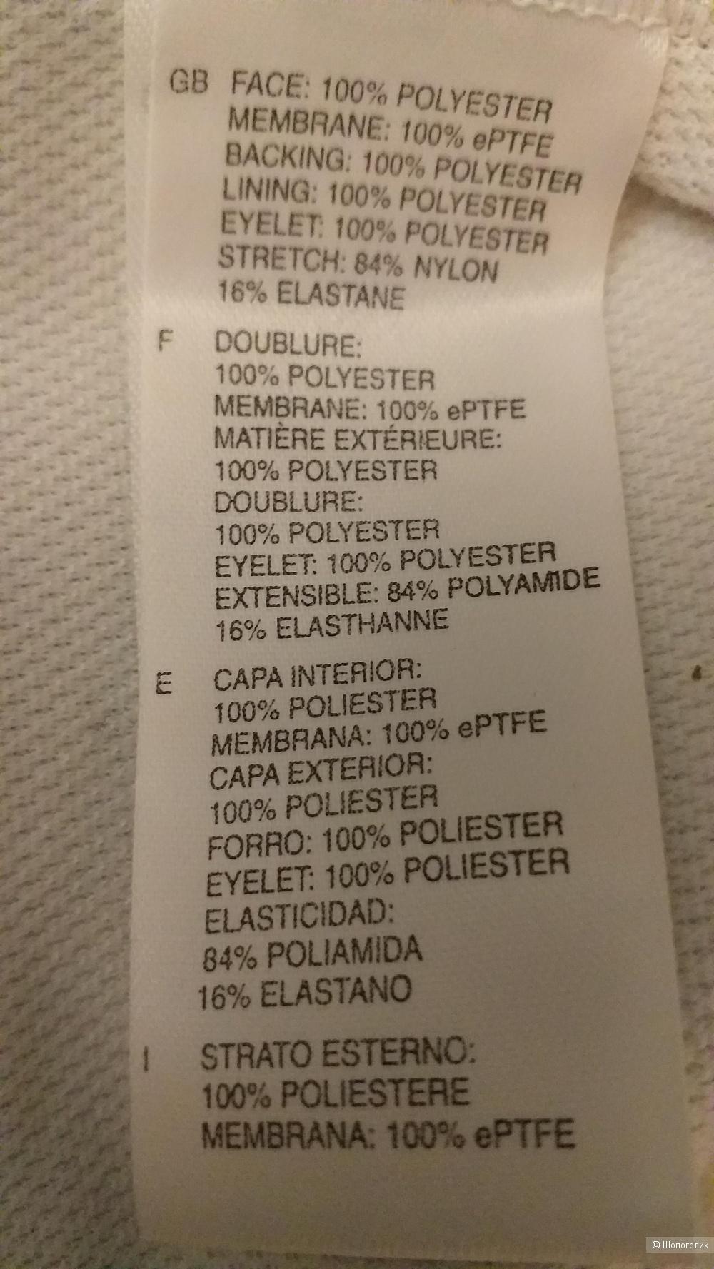 Куртка-трансформер Core и брюки Decathlon, р. XXL