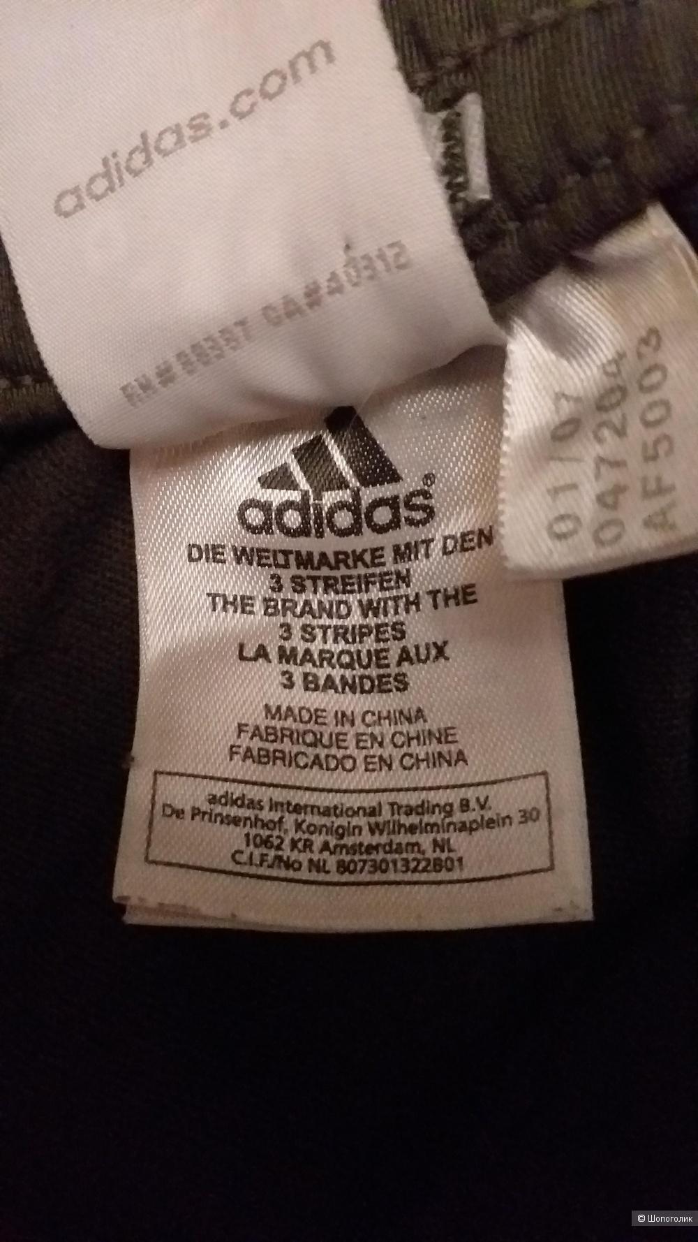 Брюки спортивные Adidas, р. 46