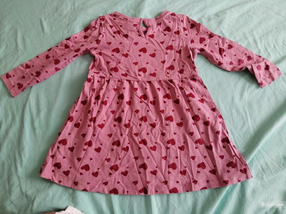 Платье Futurino 104