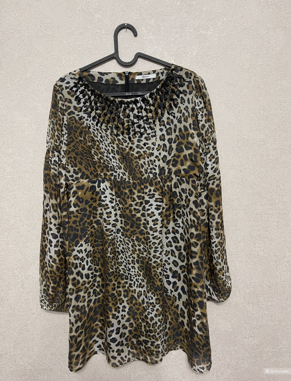 Платье Relish размер 42/44