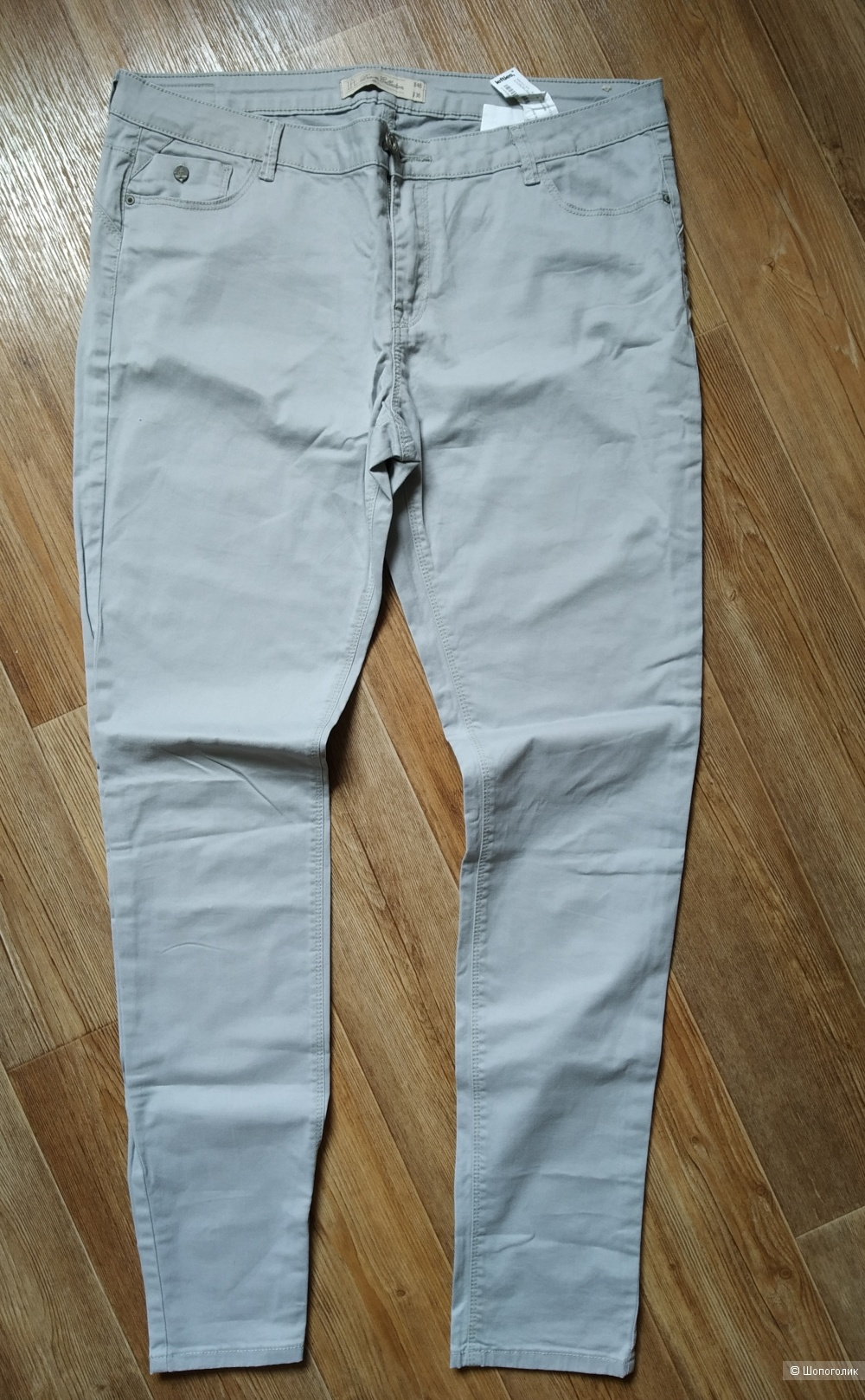 Сет брюки +свитер lefties размер 46/48