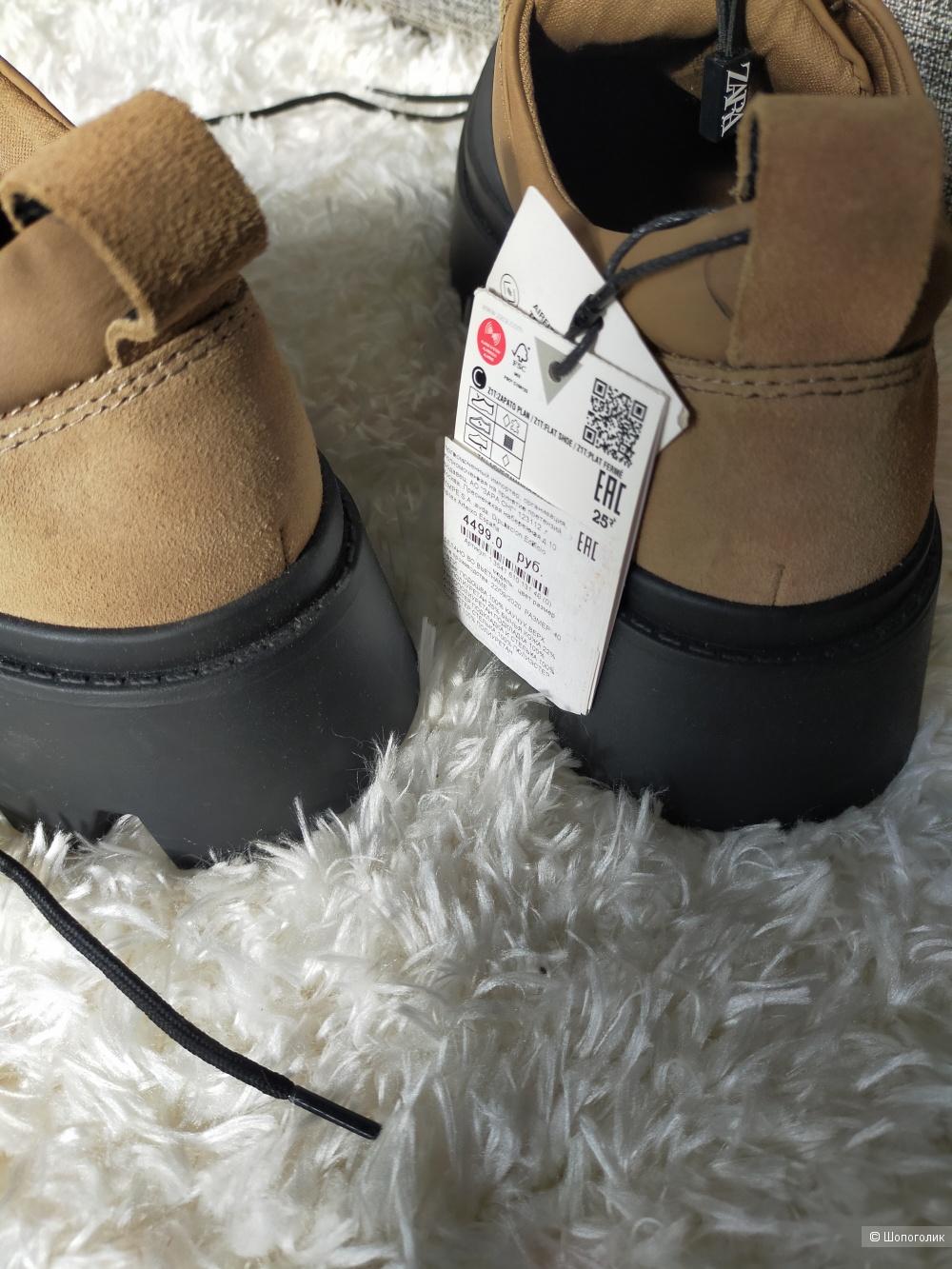 Ботинки Zara размер 40