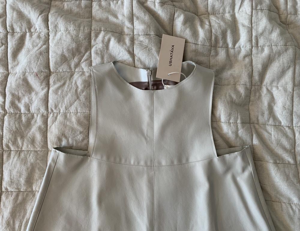 Платье из эко-кожи Ushatava, S-M