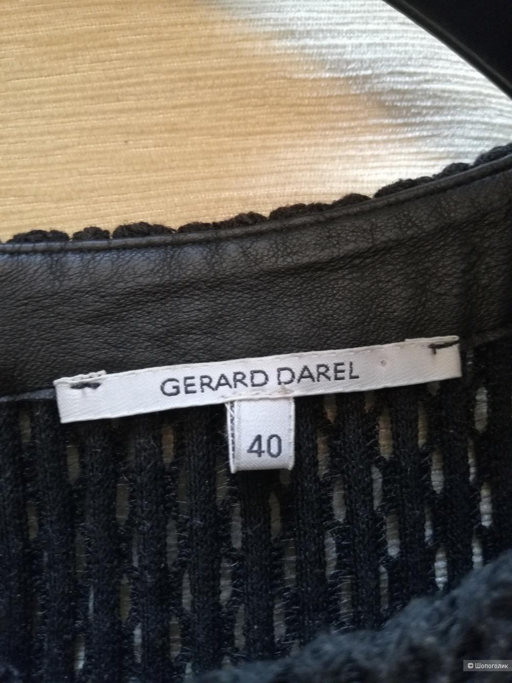 Gerard Darel, блузка 44-46 р