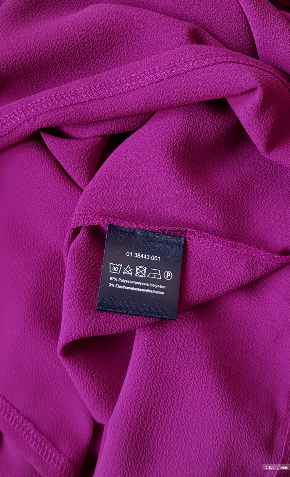 Блуза Viventy 52/54