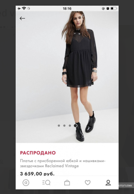 Платье reclaimed vintage Asos, размер M (RU 44)