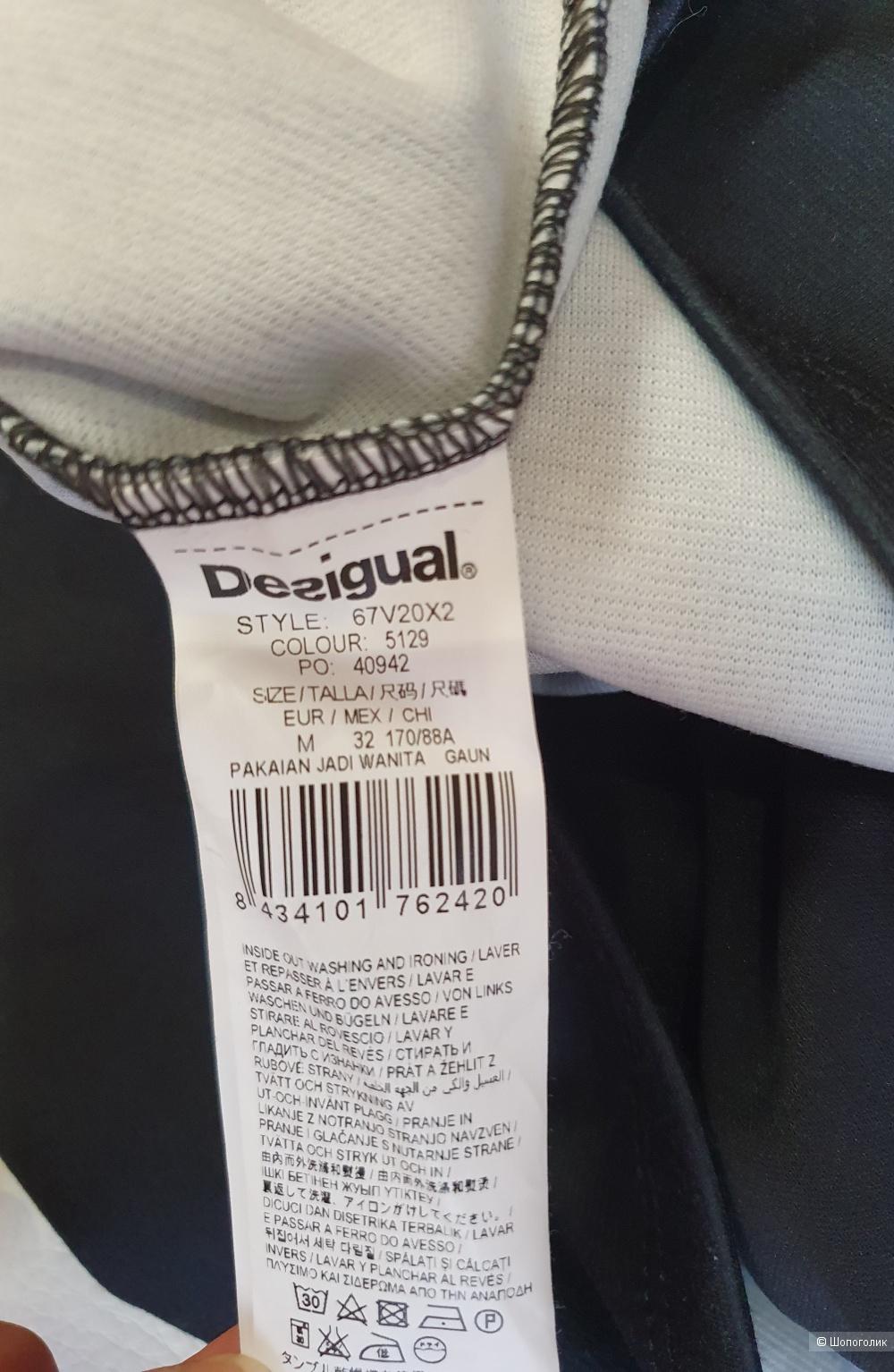 Платье Desigual, S-m