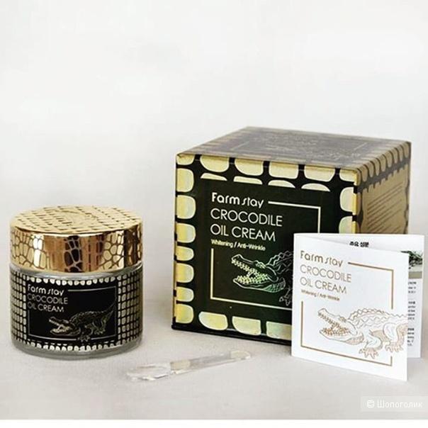 Питательный крем для увядающей кожи с крокодильим жиром FarmStay Crocodile Oil Cream