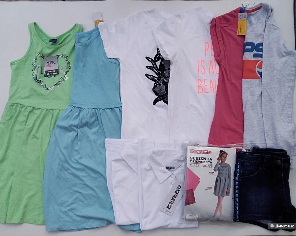 Сет вещей   H&M PEPPERS LUPILU 146-152 см