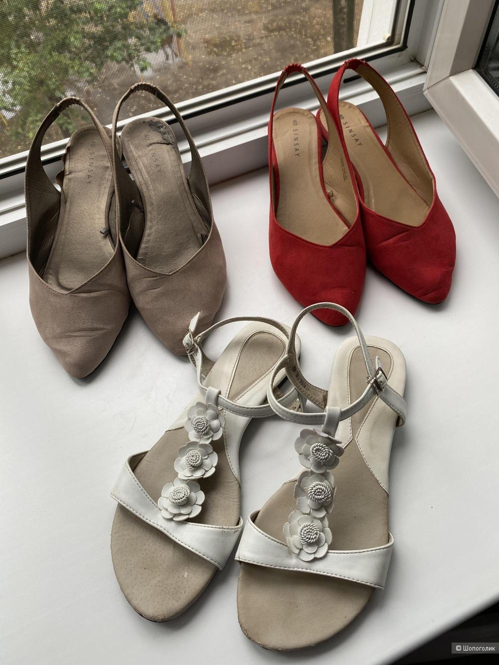 Комплект туфли + босоножки