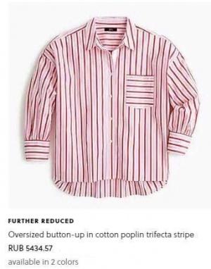 Новая  рубашка J CREW 44 р