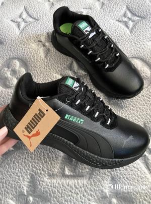 Мужские кроссовки Puma р.41-45
