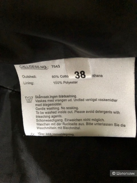 Куртка LOFT,38D(44-46)