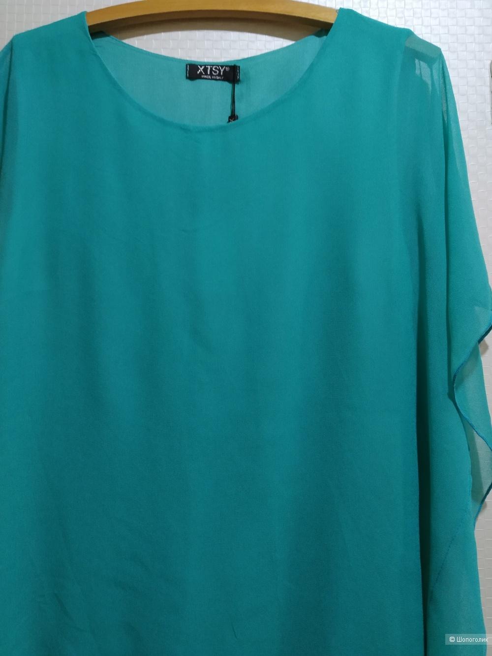 Платье xtsy размер S/M