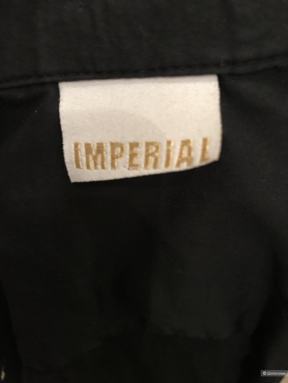 Комплект (костюм) юбка Angelo marani, блузка Imperial, р. 44-46