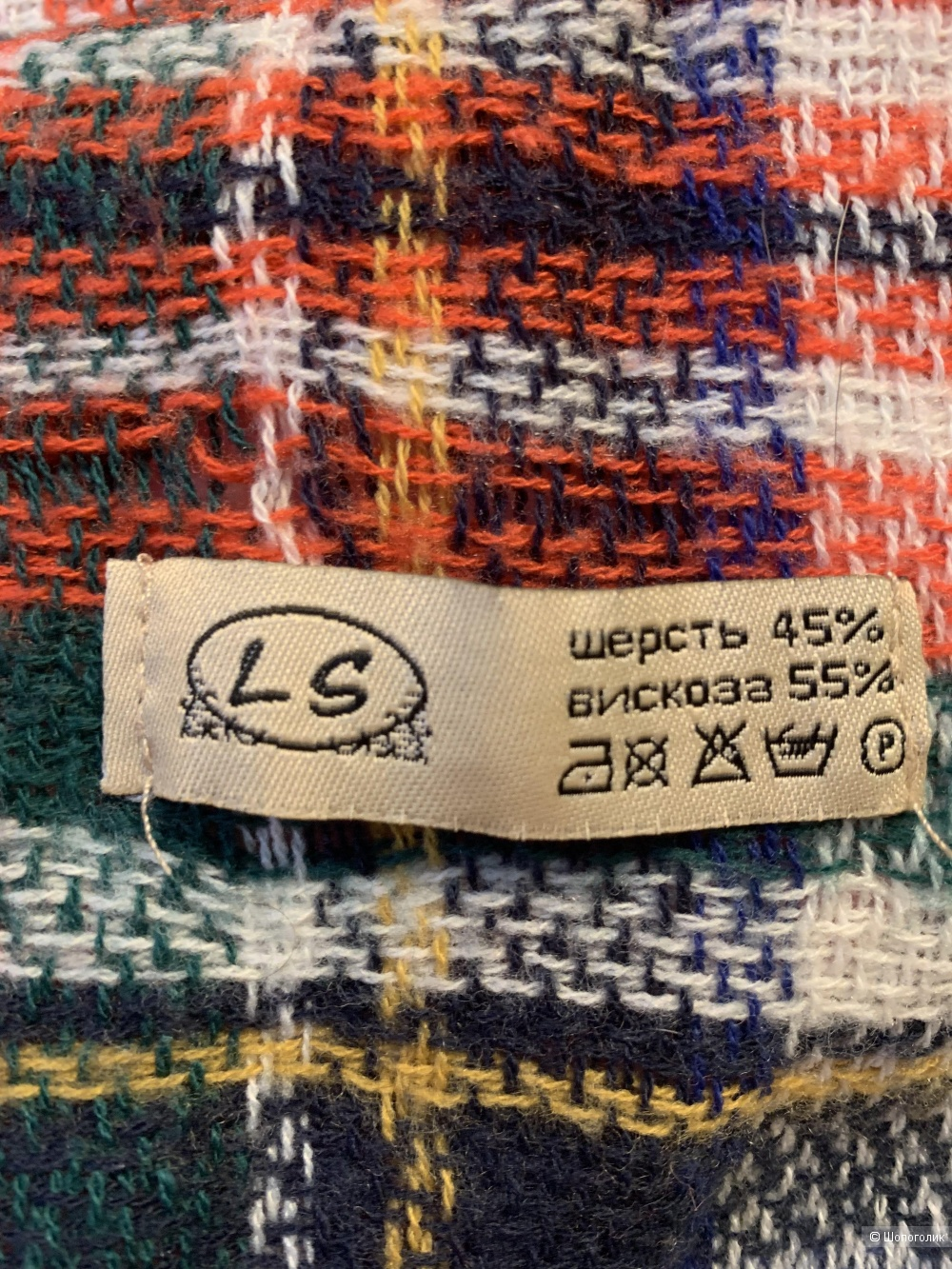 Платок, LS, 145*145