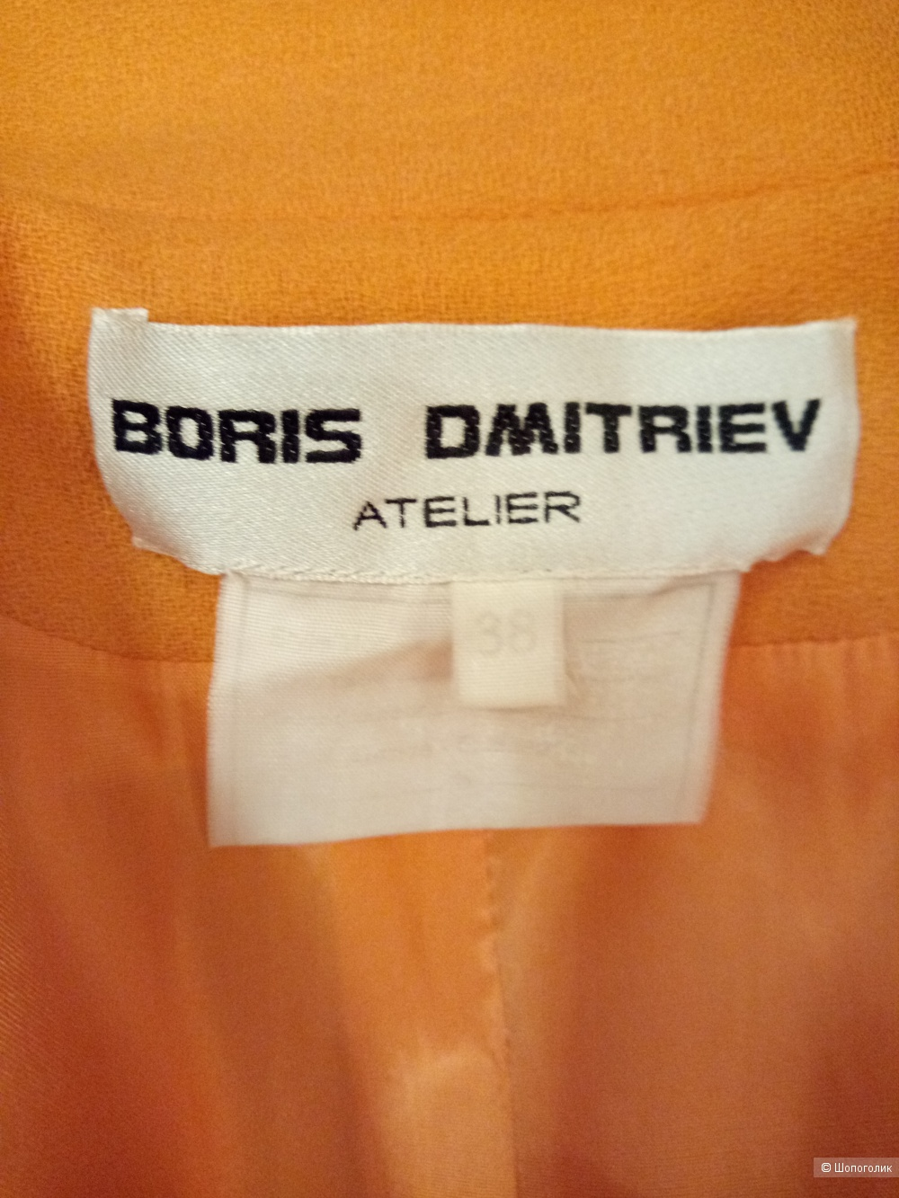 Костюм Boris Dmitriev atelier + подарок, размер 46 рос