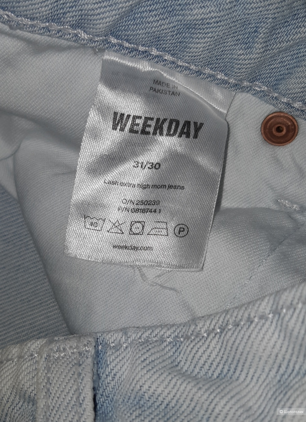 Джинсы weekday, размер 31/30