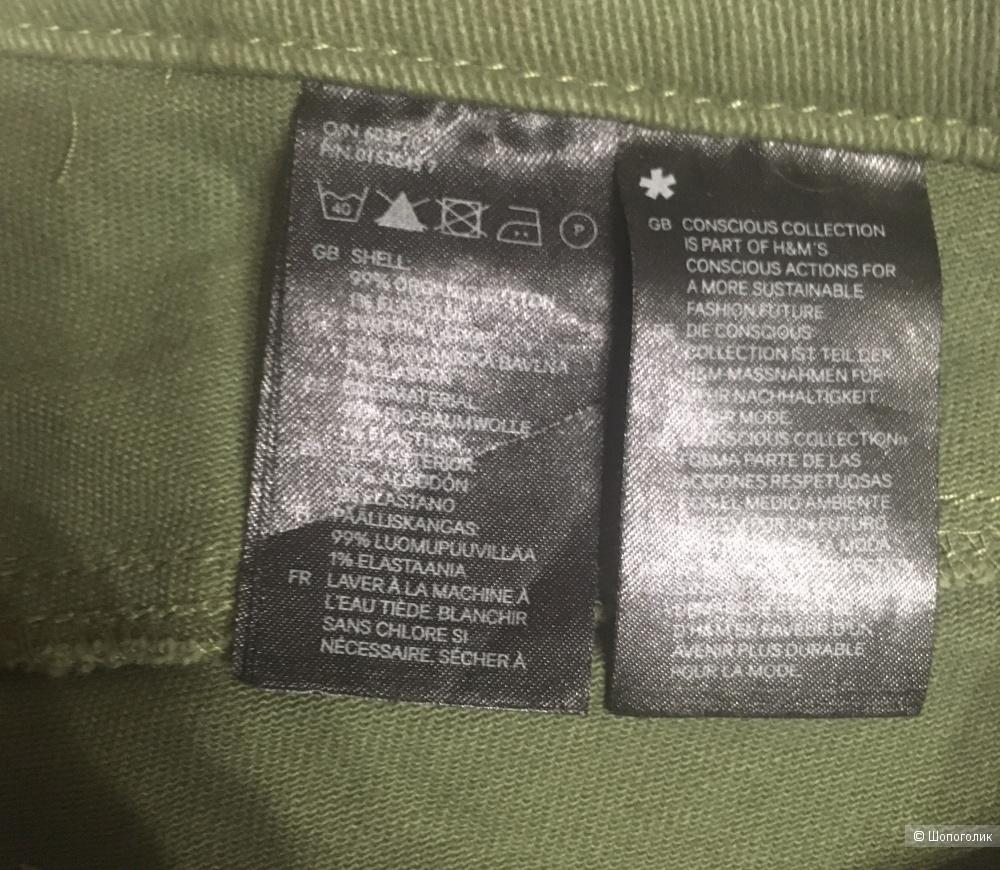 Брюки H&M Conscious размер 8