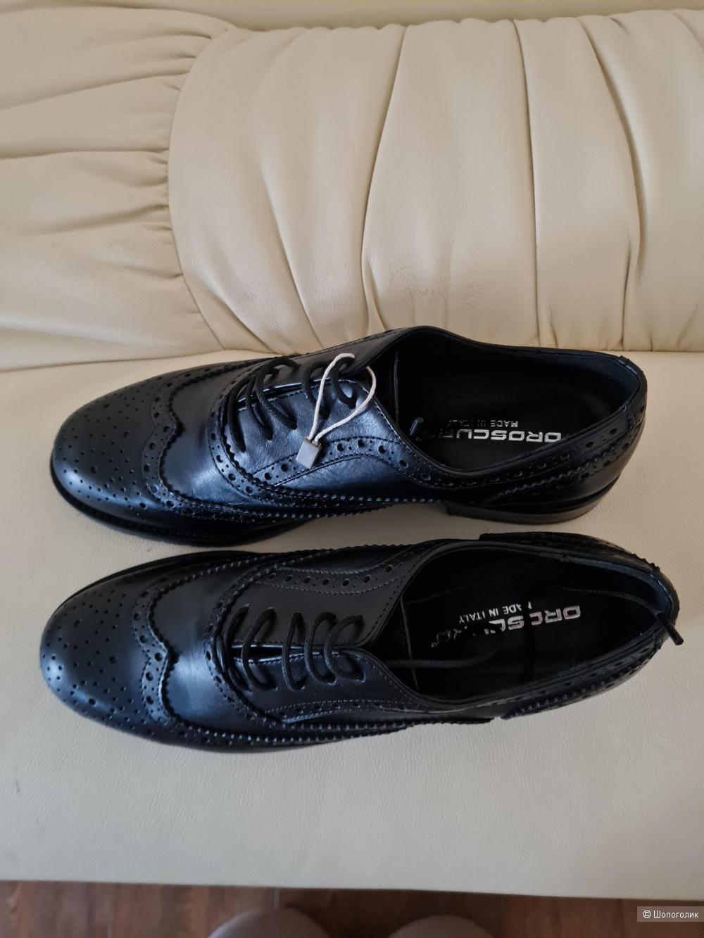 Ботинки, Oroscuro, 39 р Италия