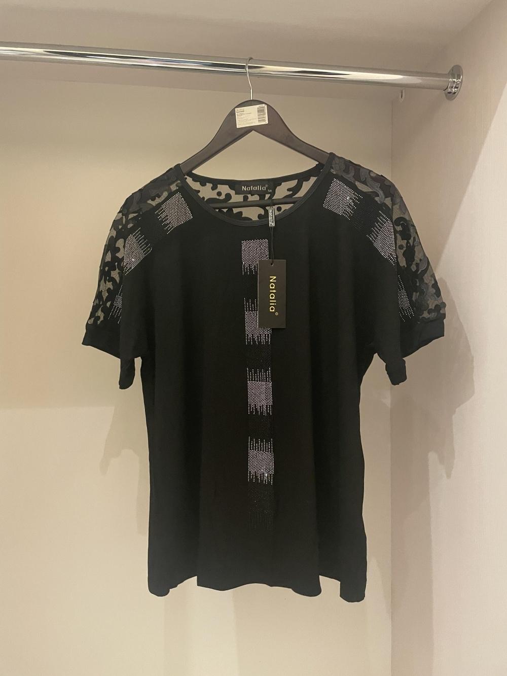 Блуза Natalia,размер 54