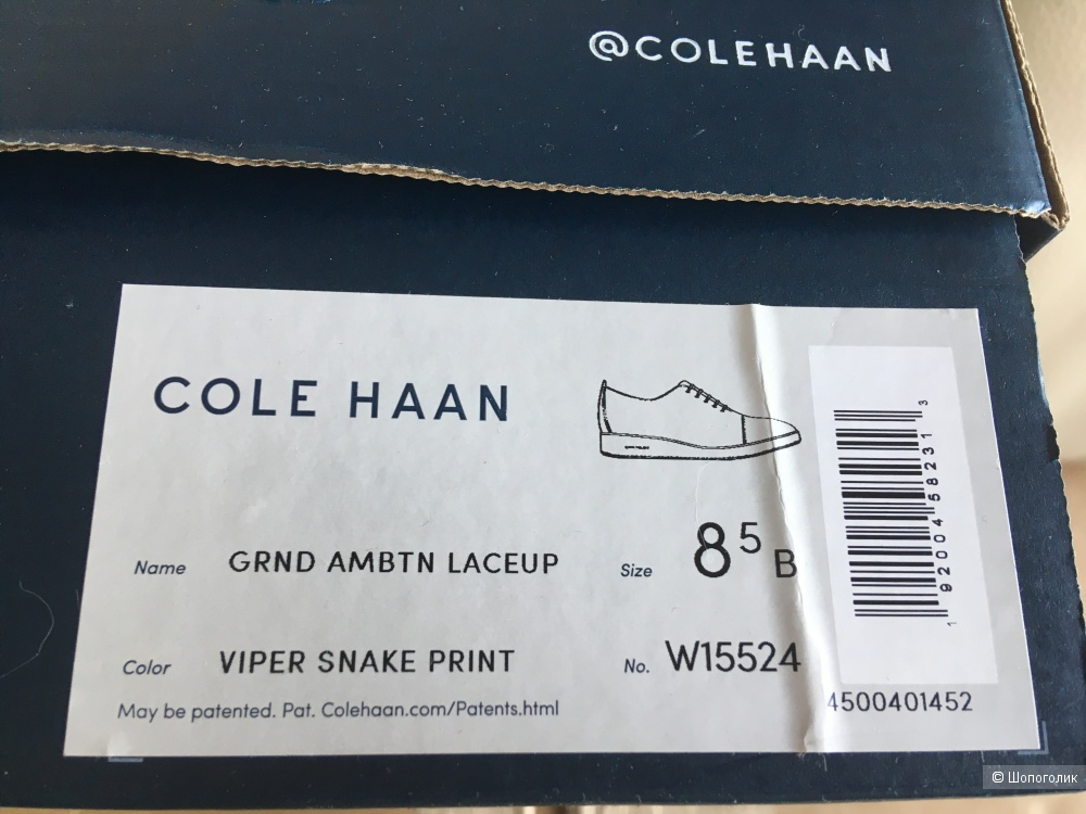 Кроссовки ботинки Cole Haan р-р 8,5US (38,5-39)
