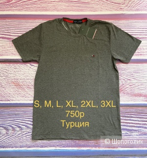 Мужские футболки Tommy Hilfiger р.42-54