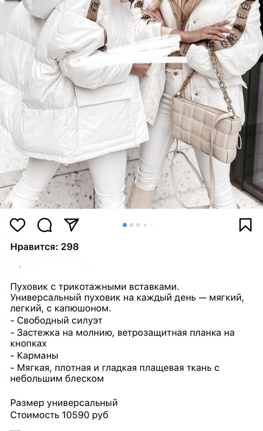 Пуховик куртка OVER GG POLSKA, oversize