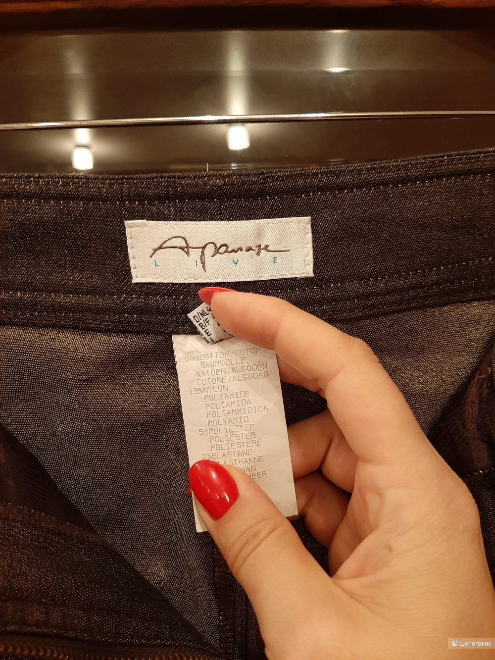 Брюки (джинсы) Apanage р.46