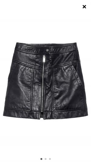 Кожаная юбка Pepe jeans, L