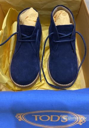 Ботинки  детские TODS (размер 29)