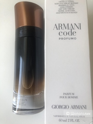Тестер Armani Code муж