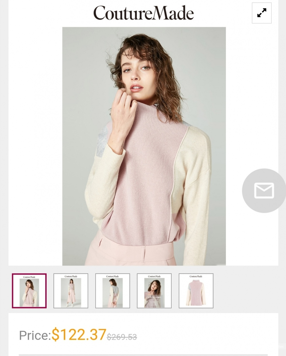 Кашемировый джемпер Couture  Made, S на 42-46
