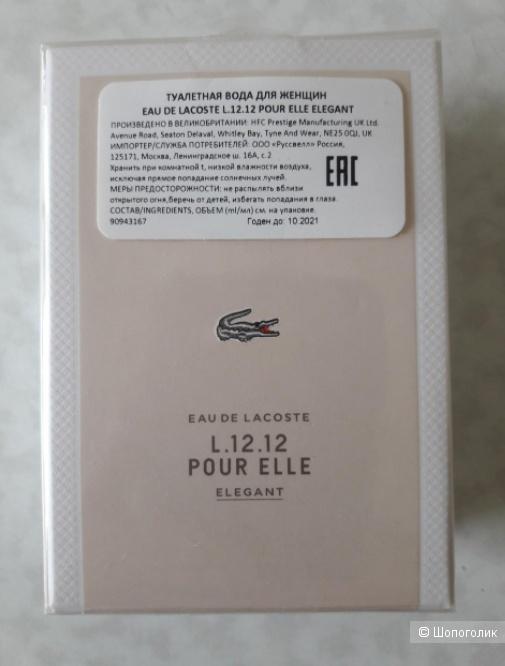 Lacoste L.12.12 Pour Elle Elegant, 30 мл