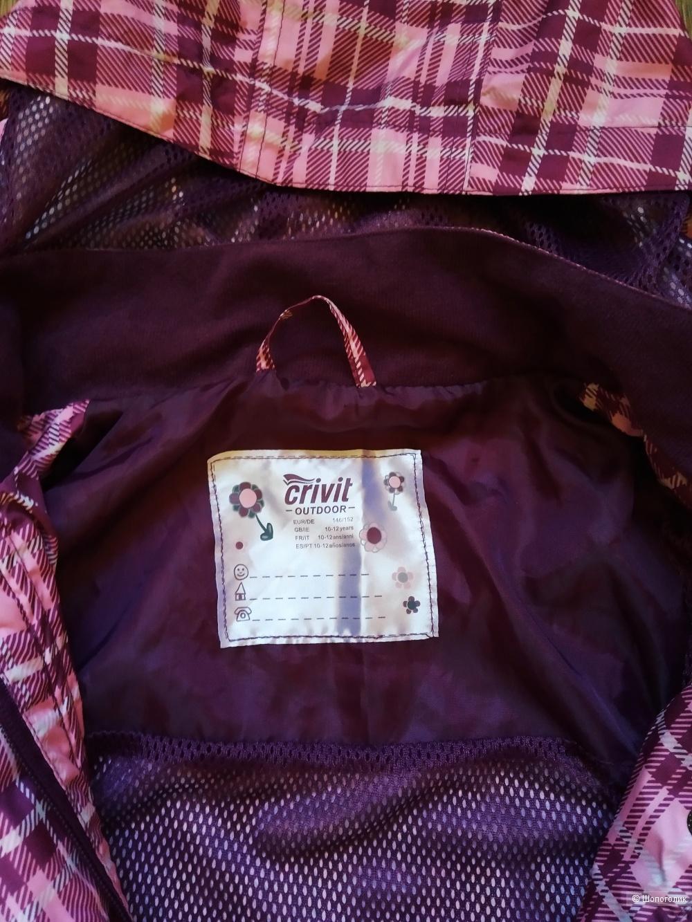 Куртка crivit размер 146/152