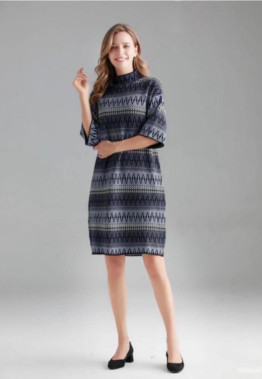 Платье трикотажное Fancy,44-52