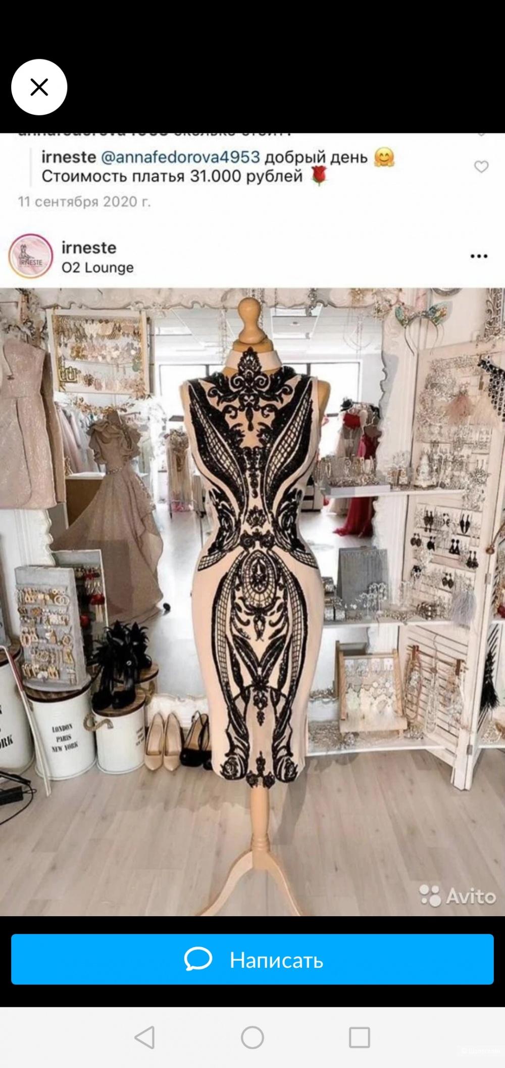 Irneste платье 42-44