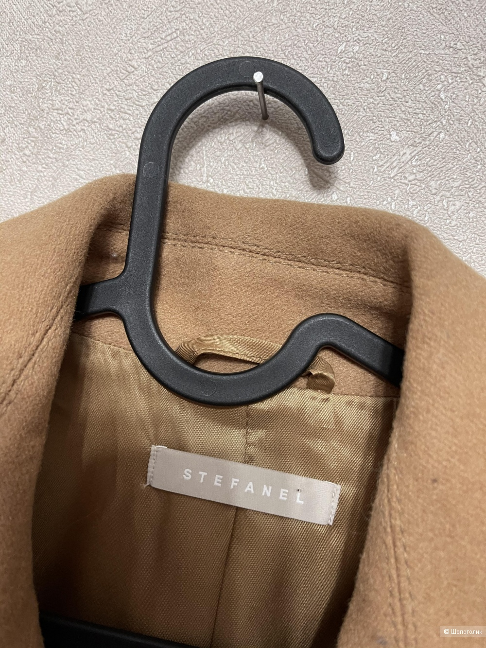 Пальто Stefanel размер 40/42